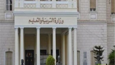 Photo of وزاره التربيه والتعليم الفنى تعلن عن جداول أمتحانات الثانويه العامه