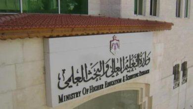 Photo of التعليم العالى: 152 ألف طالب سجلوا فى المرحلة الثالثة للتنسيق حتى الآن