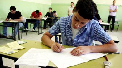 Photo of التعليم تحذر المديريات من إعلان نتائج امتحانات أولى وثانية ثانوى قبل موعدها