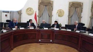 Photo of إعلان موعد العام الدراسي الجديد بالمدارس والجامعات