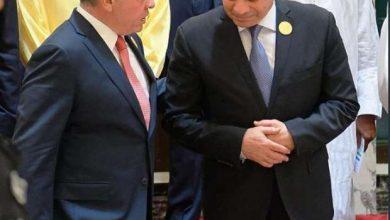 Photo of شاهد بالصور| جانب من مشاركة الرئيس السيسي بقمة مكة مع زعماء العالم الإسلامي