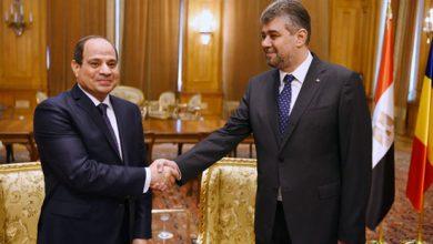 Photo of السيسى لرئيس برلمان رومانيا: دعم استقرار الدول العربية يواجه الهجرة غير الشرعية