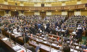 """Photo of """"إفريقية النواب"""": مصر بقيادة الرئيس السيسي تستهدف تحقيق التنمية الشاملة للقارة والتعاون المشترك وفق رؤية 2063."""