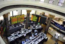 Photo of تراجع المؤشر الرئيسى للبورصة المصرية بنسبة 2.44%