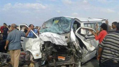 Photo of مصرع شخصين وإصابة 10 شخص فى حادث تصادم 4 سيارات بالمنيا