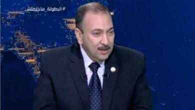 "Photo of على خطي الإمارات .. استحداث وزارة للسعادة فى مصر ""قريباً"""