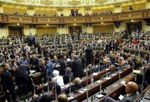 Photo of تشكيل لجنة صياغة التقرير النهائي للرد علي بيان الحكومة  وحضور اجتماعها القادم في 22 ديسمبر