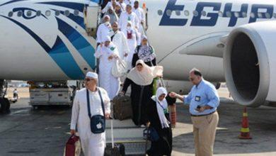 Photo of مطار القاهرة يبدأ تنفيذ قرار السعودية بمنع سفر تأشيرات العمرة والسياحة