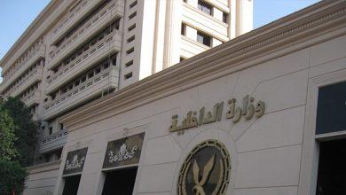 Photo of وزارة الداخلية تضبط قضايا اختلاس واحتيال بقيمة 1.6 مليار جنيه خلال أسبوع
