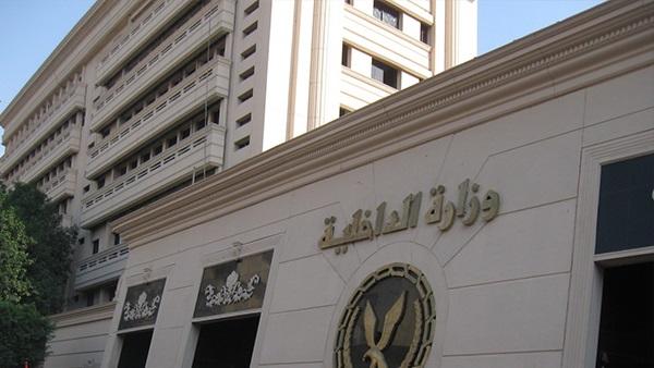 وزارة الداخلية: تفعل المرحلة الأولى من منظومة الماكينات الآلية الذكية - جريدة الديوان