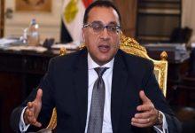 Photo of رئيس الوزراء يصدر قراراً باختصاصات ومهام وزارة التخطيط والتنمية الاقتصادية