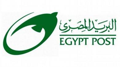 """Photo of """"البريد"""" يقرر تخفيض سعر الفائده على حسابات التوفير"""