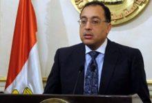 Photo of رئيس الوزراء يصل مطار الغردقة الدولى استعدادا لافتتاح المتحف
