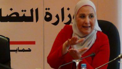"Photo of التضامن تصرف المساعدات النقدية عن شهر مايو ضمن برنامج ""تكافل كرامة"""