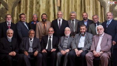 """Photo of تأجيل دعوى فصل الموظفين المنتمين لـ""""جماعة الإخوان الإرهابية """""""