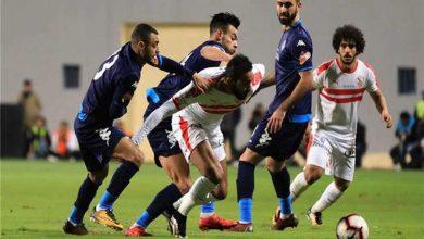 Photo of 20 ألفاً مشجع فى نهائى كأس مصر بين الزمالك و بيراميدز