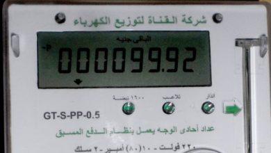 """Photo of """"الكهرباء مقطوعه منذ 12 ساعة"""" بيان عاجل لنائب مطروح في البرلمان"""