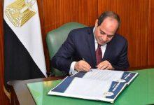 Photo of الرئيس السيسى يصدق على اتفاق لتسهيل إتاحة تمويل بين مصر وصندوق النقد الدولي