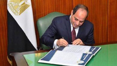 "Photo of ""السيسي"" يُصدق على ""تعديلات ضريبة السجائر"""