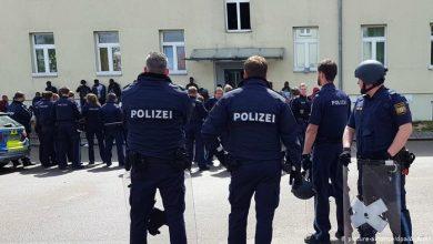 Photo of الشرطة الألمانية: قتلى ومصابون فى حادث إطلاق نار ببلدة روت آم سى