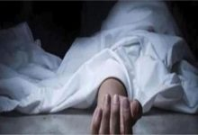 Photo of ربة منزل تنتحر خوفاً من الموت بالسرطان بدمياط