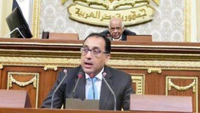 "Photo of الحكومة ترد على تداول منشور يزعم عدم إطلاق تطبيق ""صحة مصر"""