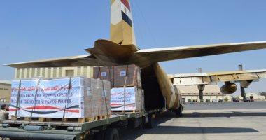 Photo of فيديو.. مصر تفتح جسر جوى لإرسال مساعدات عاجلة لجمهورية لبنان الشقيقة …