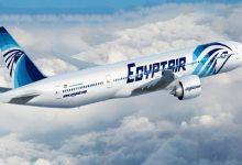 Photo of تسيير أولى رحلات شركة مصر للطيران للشحن الجوي إلى سريلانكا