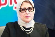 Photo of كورونا مصر…الصحة: 112 إصابة جديدة بفيروس كورونا و24 حالة وفاة
