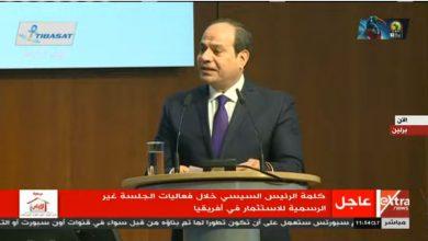"""Photo of السيسي يمازح رئيس """"هيرنكنشت"""" : هنأتنى بعيد ميلادى شفهيا وهذا غير كافٍ"""