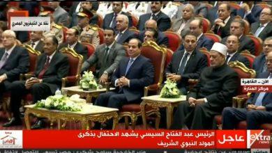 Photo of لأول مرة.. السيسي يكرم إحدى واعظات وزارة الأوقاف فى احتفالات المولد النبوى
