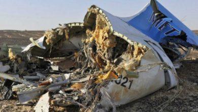 Photo of مواطن دنماركى وراء تفجير الطائرة الروسية في مصر