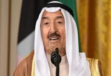 Photo of أمير الكويت يقبل استقالة الحكومة