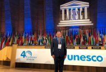 Photo of رئيس جامعة بني سويف يشارك في أعمال المؤتمر العام لليونسكو بباريس