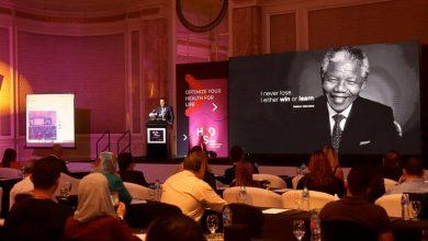 Photo of تعرف على تفاصيل المنتدى العالمي لتحسين الصحة بحضور محمد فضل والخميسي وبن جرينفيلد