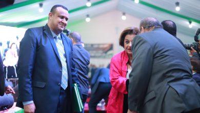 Photo of صور.. حزب الوفد يحتفل بعيد الجهاد