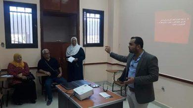 Photo of دورات تدريبية لتنمية المهارات التمريضيه بجنوب سيناء 