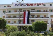 Photo of التعليم العالي يعتمد لائحة الشعب والبرامج الجديدة بجامعة بني سويف