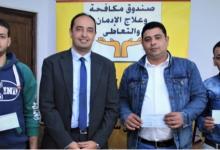"Photo of ""التضامن"" تواصل دعم مشروعات المتعافين من الإدمان بقيمة 2 مليون جنية"