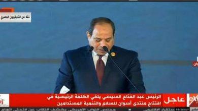 Photo of السيسي :الإرادة السياسية لدعم المرأة لن تتحقق بدون قناعة