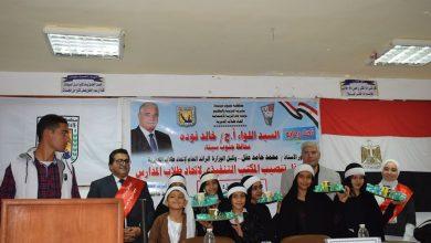 Photo of همام وعقل يشهدان حفل تنصيب أعضاء المكتب التنفيذي لاتحاد طلاب جنوب سيناء