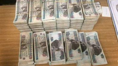 Photo of المحظوظة.. سيدة تعثر على بطاقة رقم قومي لشبيهة لها.. وتسحب مليون جنيه من حسابها البنكي