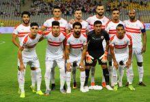 Photo of الزمالك يقرر استبعاد مركز الظهير الايسر من صفقات الموسم المقبل