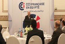 Photo of توقيع بروتوكول تعاون بين المهندسين الفرانكفونيين وغرفة التجارة الفرنسية بمصر