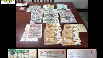 Photo of الرقابة الإدارية تضبط تشكيلا عصابيا للاتجار بالنقد وتهريب العملة لتركيا