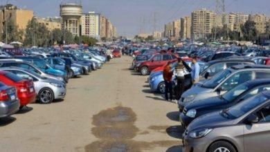 Photo of رئيس قطاع المستعمل برابطة تجار السيارات :السوق  يواجه تراجعاً كبيراً في حركة البيع والشراء