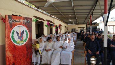 Photo of الإفراج بالعفو عن 2957 من نزلاء السجون بمناسبة عيد الشرطة الـ 68