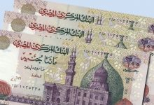 Photo of البنك المركزى ينفي تداول عملات ورقية مزيفة فئة 200 جنيه
