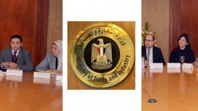 "Photo of ""التجارة"" تستضيف اجتماع وزاري موسع لبحث ترتيبات المشاركة المصرية بمعرض ""اكسبو دبي 2020"""