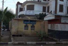 "Photo of أهالي سمنود وقيادات ""الوفد"" يطالبون بتحويل منزل مصطفى النحاس إلى متحف"